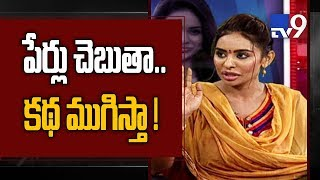 Video Sri Reddy to expose the people behind Tollywood Casting Couch! - TV9 MP3, 3GP, MP4, WEBM, AVI, FLV Juni 2018