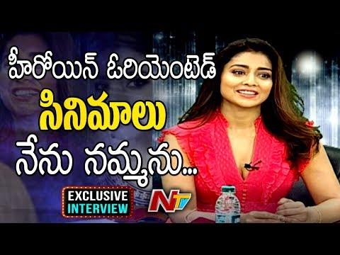 Shriya Saran Exclusive Interview || #Gayathri || Weekend Guest || NTV