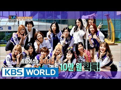 Sister's Slam Dunk | 언니들의 슬램덩크 – Ep.6 [ENG/2016.08.12]