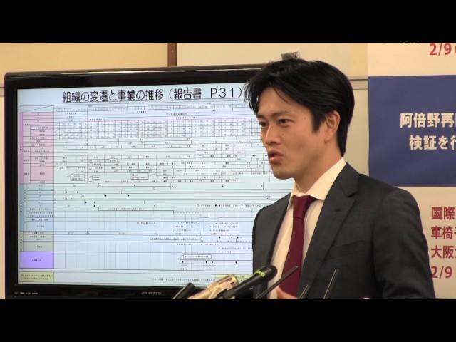 2017年2月2日(木) 吉村洋文市長 定例会見