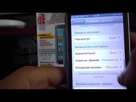 Что делать если не работает кнопка домой на iphone
