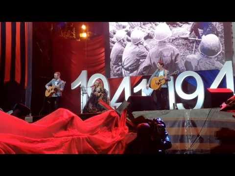 Крым 9 мая 2017 праздничный концерт Юлия Самойлова Севастополь салют день победы