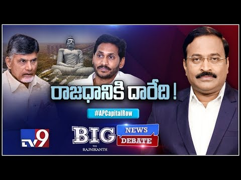 Big News Big Debate: Politics Over AP Capital – Rajinikanth