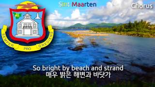 This anthem is also sung in French side of Saint Martin Island. Used Videos 1. Sint Maarten (SXM) Time-Lapse...