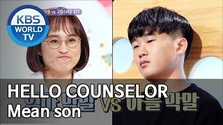 Video Mean son [Hello Counselor/ENG, THA/2019.07.08] MP3, 3GP, MP4, WEBM, AVI, FLV Juli 2019