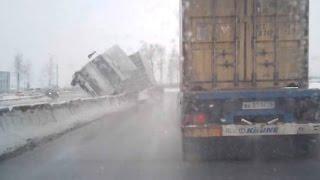 Аварии грузовиков Март 2016