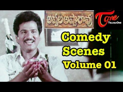 Appula Appa Rao || Back To Back Comedy Scenes || Volume 01