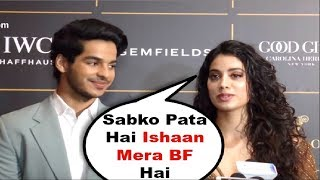 Video Jhanvi Kapoor CONFIRMS Relationship With Boyfriend Ishaan Khattar MP3, 3GP, MP4, WEBM, AVI, FLV Januari 2019