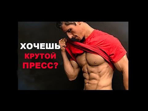 Научный Подход: Планка полная Херня - DomaVideo.Ru