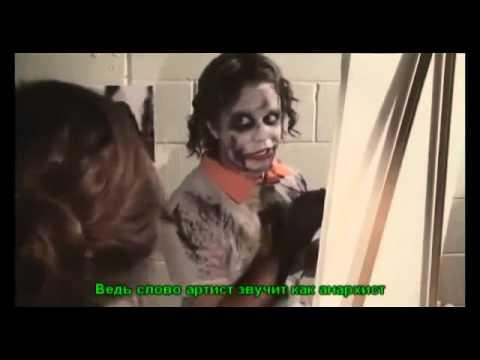 Блоги Джокера - Художественные Достоинства (7) - DomaVideo.Ru
