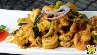 Spicy Masala Prawns ( boil and fry method)  - By Vahchef @ vahrehvah.com