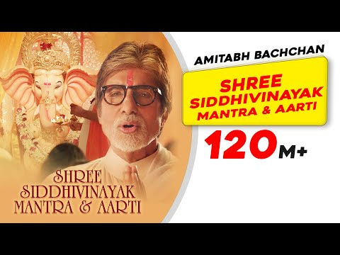 Shree Siddhivinayak Mantra And Aarti | Amitabh Bachchan