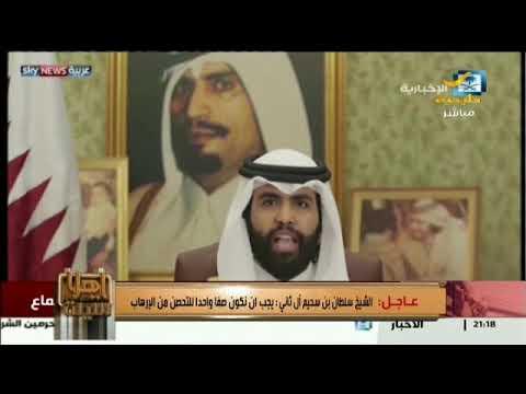 العرب اليوم - شاهد: بيان ناري للشيخ سلطان بن سحيم آل ثاني