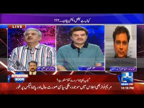 Khara Such with Lucman 22nd June 2016