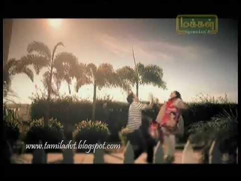 Video Shree Devi Textiles Aadi Sale Tamil ADVT download in MP3, 3GP, MP4, WEBM, AVI, FLV January 2017