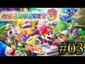 Let s Play: Mario Party 9 Parte 3