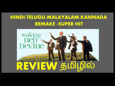 Waking Ned Devine (1998) Hollywood Movie Review in Tamil by Aksha studios