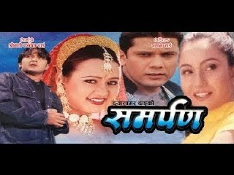 (Samarpan || Nepali Full Movie - Duration: 2 hours, 26 minutes.)
