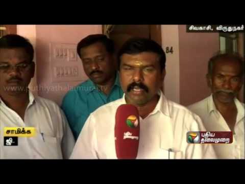 Puthiya-Thalaimurais-Nammal-Mudiyum-team-creates-awareness-on-saving-electricity-in-Sivakasi