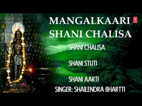 Video Shani Chalisa, Shani Stuti, Shani Aarti By Shailendra Bhartti I Full Audio Songs Juke Box download in MP3, 3GP, MP4, WEBM, AVI, FLV January 2017