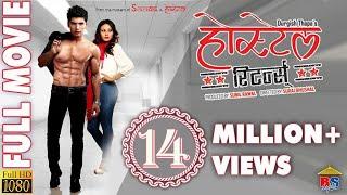 Video Hostel Returns ||होस्टेल रिटन्स || Nepali Hit Movie || Full Movie HD MP3, 3GP, MP4, WEBM, AVI, FLV Juli 2018