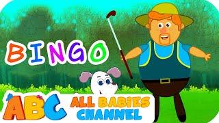 Bingo Rhymes for Children | Nursery Rhymes | Popular Nursery Rhymes for Kids