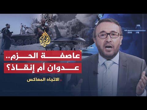 شاهد.. ماذا تركت عاصفة الحزم في اليمن؟