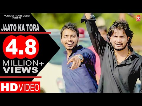 Video Jaata Ka Tora | Ankit Sehrawat | Biru Kataria |  New Haryanvi Songs Haryanavi 2016 | VOHM download in MP3, 3GP, MP4, WEBM, AVI, FLV January 2017
