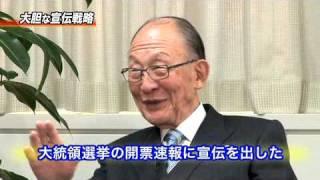 kigyoka39youtube キッコーマン  前編/Japan Venture