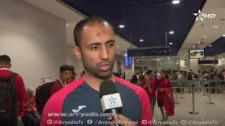 ربورتاج الرياضية|الدارالبيضاء| وصول المنتخب الوطني المغربي للكراطي بعد حصول على المركز 3