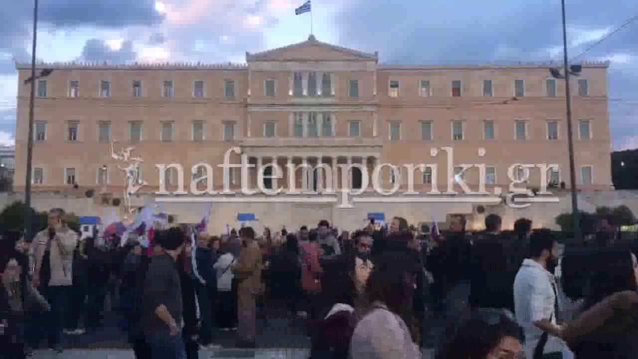 Συλλαλητήριο του ΠΑΜΕ στο κέντρο της Αθήνας