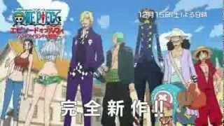 Nonton One Piece Episode Of Luffy   Hand Island Adventure   Trailer 4 Film Subtitle Indonesia Streaming Movie Download