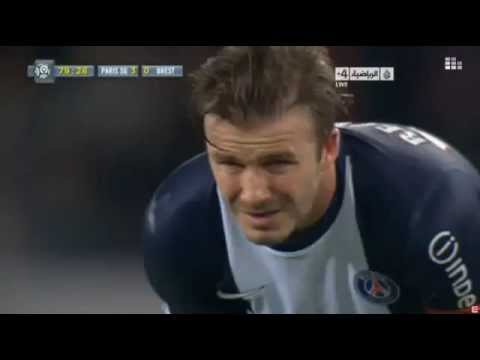 beckham - sad day for all football fans.