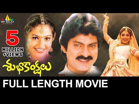 Subhakankshalu Full Movie   Jagapati Babu, Raasi, Ravali   Sri Balaji Video