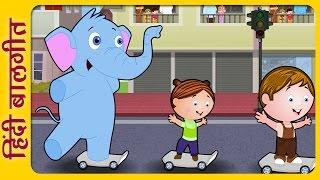 (हाथी आया) Hati Aaya - Nursery Rhymes in Hindi - Popular Hindi Rhymes - HD