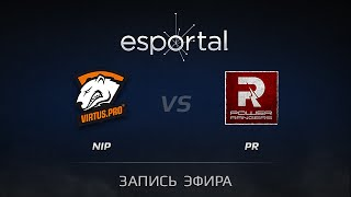 PR vs Virtus.Pro, game 1