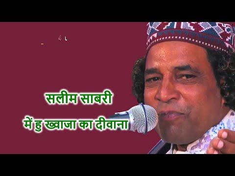 Video Kismat Ka Sikandar He Qawwali|| Salim Sabri ||  DHEBAR || BHANVAD download in MP3, 3GP, MP4, WEBM, AVI, FLV January 2017