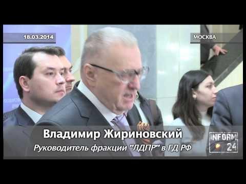 Жириновский  определил будущие границы Украины
