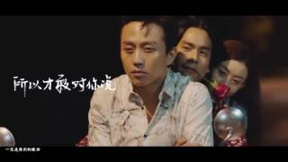 Nonton OST Duckweed [2017] ,Deng Chao.  Eddie Peng Film Subtitle Indonesia Streaming Movie Download