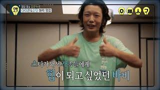 【TVPP】iKON-when they were young,아이콘-과거 있는 남자들@OppathinkingiKON #010 : when they were young  20170715iKON : B.I, Kim JinHwan, BOBBY, Song YoonHyung, Goo JoonHoe, Kim DongHyuk, Jung ChanWooHomepage : http://www.ygfamily.com/artist/Main.a...Facebook : https://www.facebook.com/OfficialYGiKONYoutube : https://www.youtube.com/user/Official...Instagram : https://www.instagram.com/withikonic/