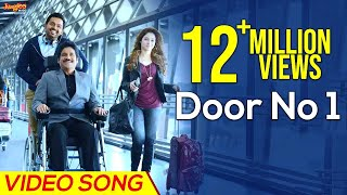Door Number Okati Song Lyrics - Oopiri