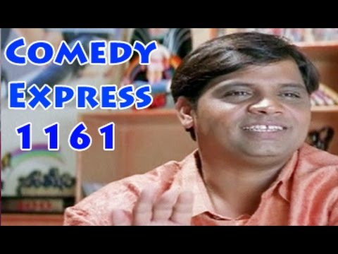 Comedy Express 1161 || Back to Back || Telugu Comedy Scenes
