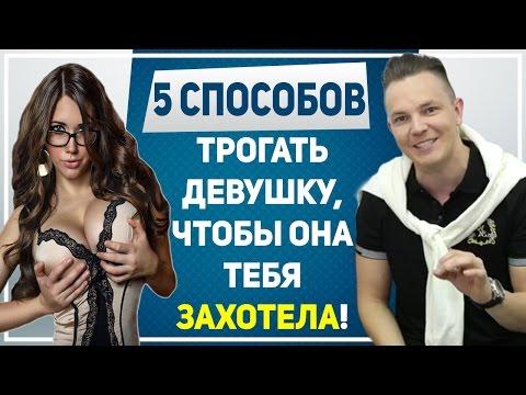russkuyu-bryunetku-v-popku