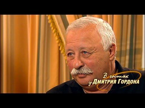 Леонид Якубович. \