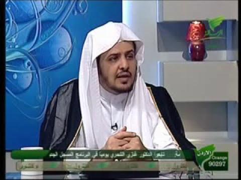 توجيه الشيخ خالد المصلح لمن ابتلي بالفقر ولم يجد ما يسد حاجته