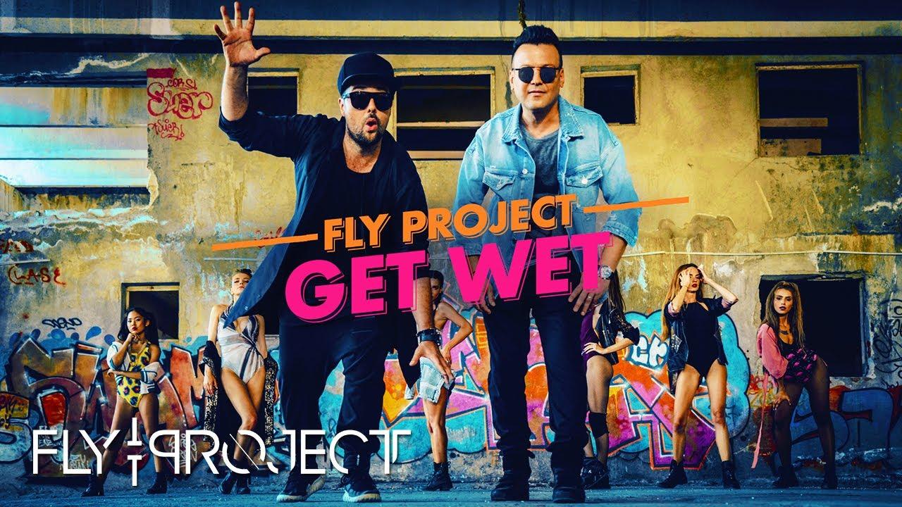 Mandala fly project скачать