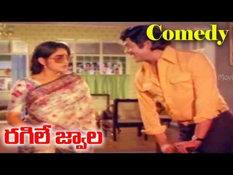 Video Jaya Prada & Krishnam Raju Best Comedy || Ragile Jwala || Krishnam Raju , Sujatha, Jayaprada download in MP3, 3GP, MP4, WEBM, AVI, FLV January 2017
