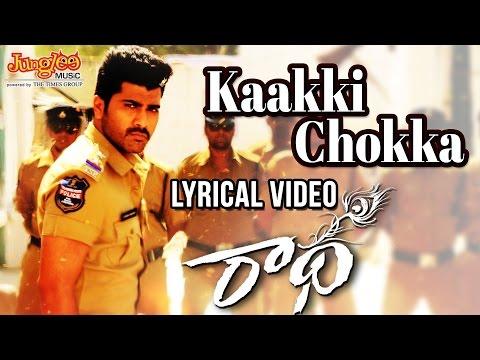 Kaakki Chokka English Lyrical Video Song | Radha | Sharwanand | LavanyaTripathi