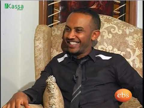 Teddy Afro interview on EBS part1 d:  Part 1 of Teddy Afro's  interview  on EBS TV. Part2 will Air this coming Sunday on Kassa Show. For the USA and Canada market you could find EBS 24 hours a day free of charge on GALAXY 19, transponder 27, frequency 12177,  vertical polarity, symbol rate 23000