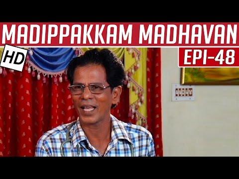 Madippakkam-Madhavan-Epi-48-20-01-2014-Kalaignar-TV